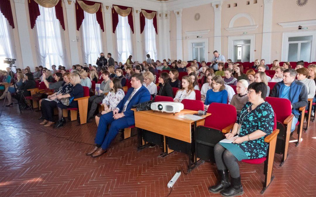 В Магнитогорске прошел родительский форум